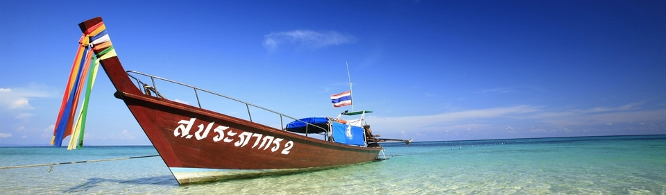 Luxusreisen in Thailand. Luxusurlaub in exklusiven Hotels!